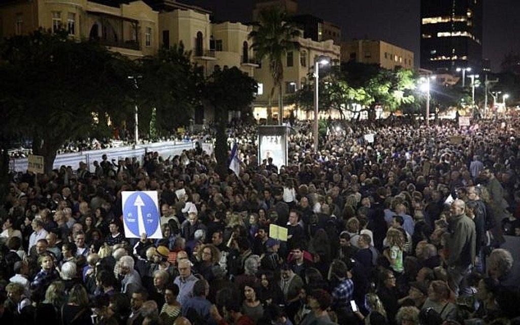 Марш позора в Израиле - фото 94505