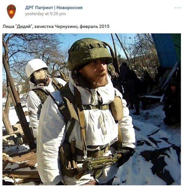 Родственники наемников 'ЧВК Вагнера' жалуются на вранье о гибели их близких - фото 97876