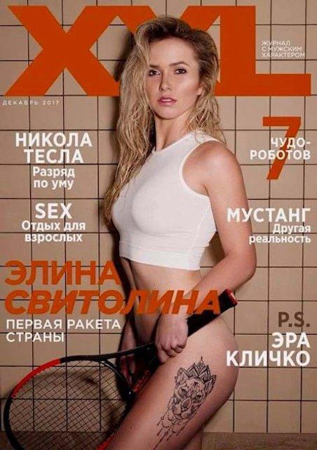 Лучшая теннисистка Украины Свитолина полностью разделась для мужского глянца (фото 18+) - фото 94899
