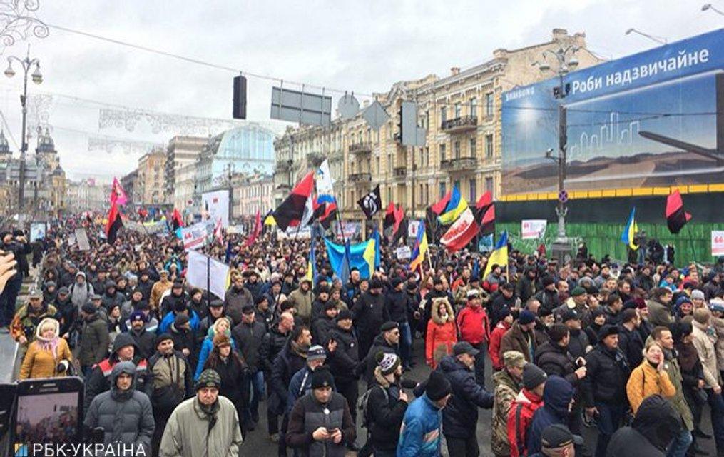 Марш сторонников Саакашвили - фото 94528