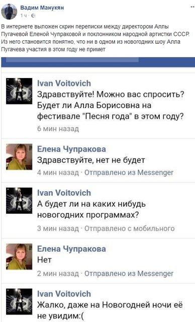 Легендарная певица объявила бойкот россиянам - фото 95703