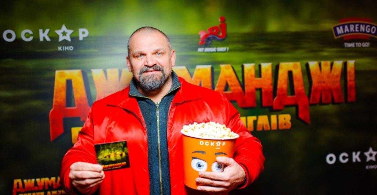 Премьера фильма 'Джуманджи' прошла с украинскими звездами - фото 98585