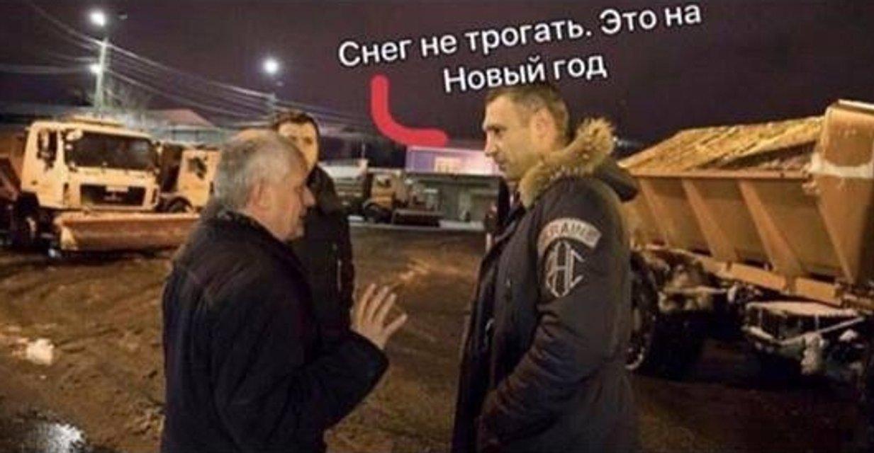 Киев засыпало снегом: реакция соцсетей - фото 97977