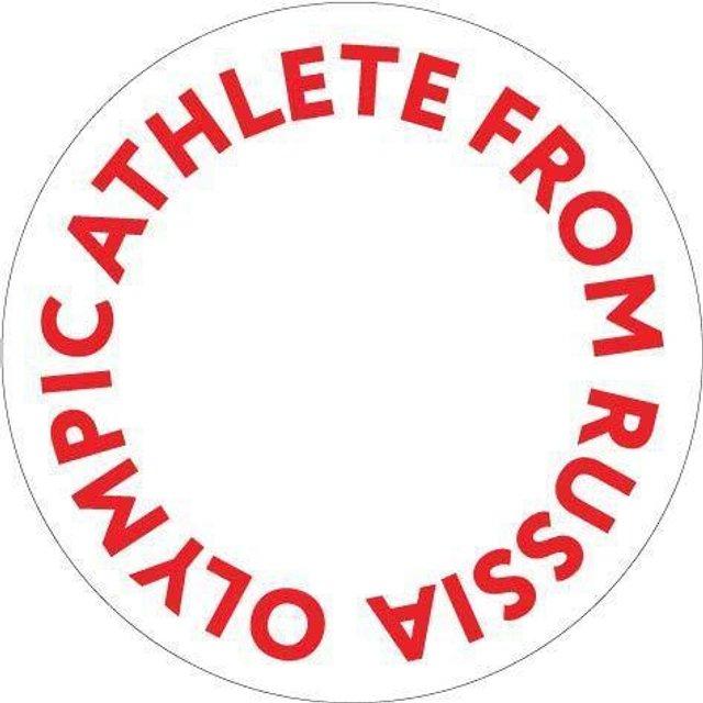 Олимпийский комитет показал символику для российских спортсменов - фото 98461