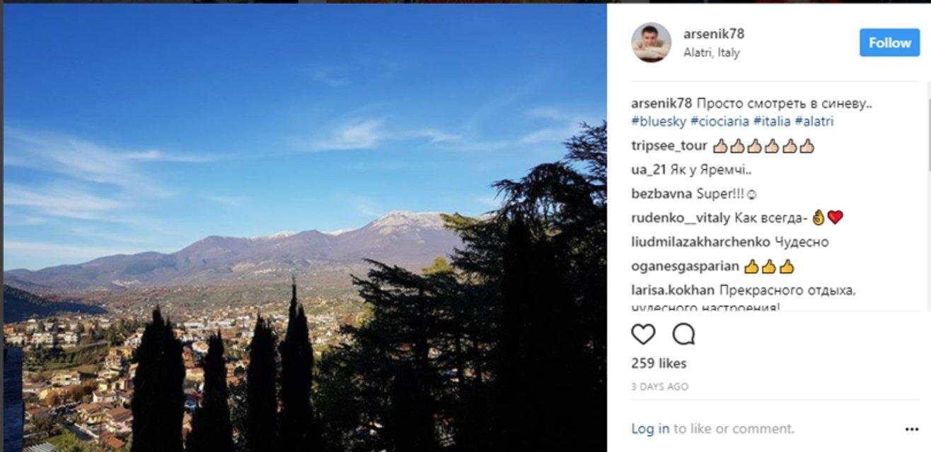 Новогодние каникулы: Аваков отправился на отдых в Италию - фото 99743