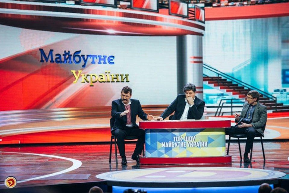 Дизель шоу: Яна Глущенко в откровенном наряде похвалилась идеальной фигурой - фото 95028