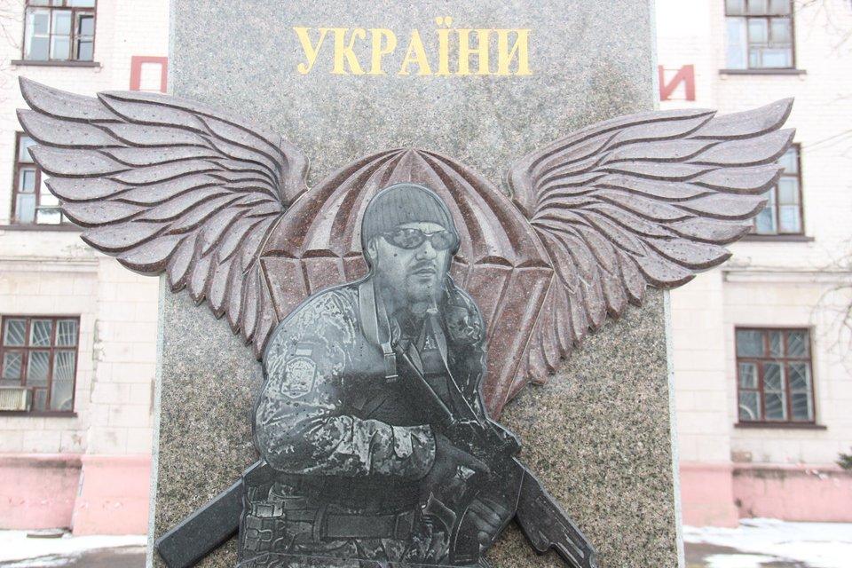Памятник погибшим защитникам Украины в Краматорске - фото 103487