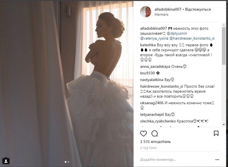 Дочь Добкина обнажила грудь на интимном фото, 18+ - фото 104486