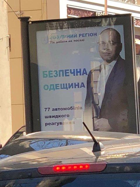 По фамилии Степанов... - фото 104619