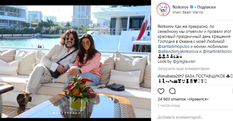 Украинская певица отдыхает с Киркоровым в Майами (фото) - фото 103323