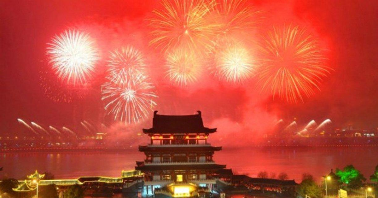 Китайский новый год 2018: традиции празднования в Украине - фото 104722