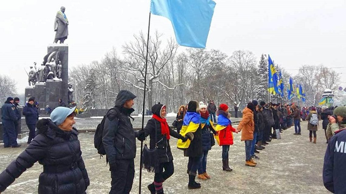День Соборности Украины 2020: Мероприятия в стране - фото 103210