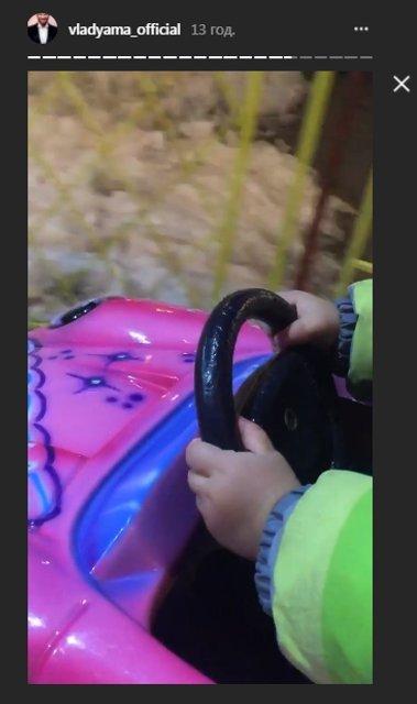 Редкий кадр: Влад Яма показал фото подросшего сына - фото 108466