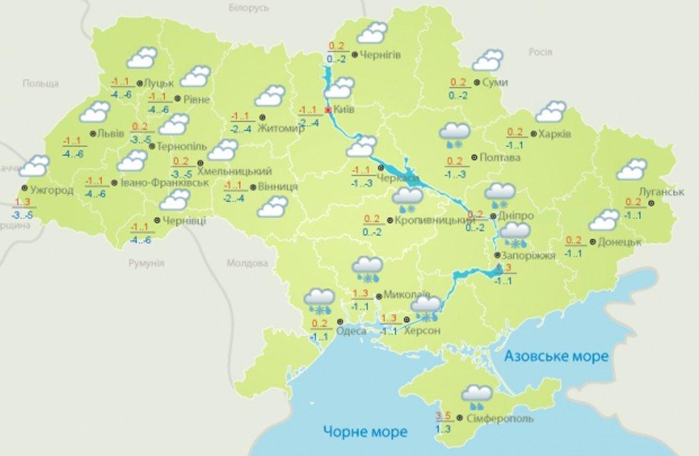Прогноз погоды на 12 февраля в Украине - фото 107899