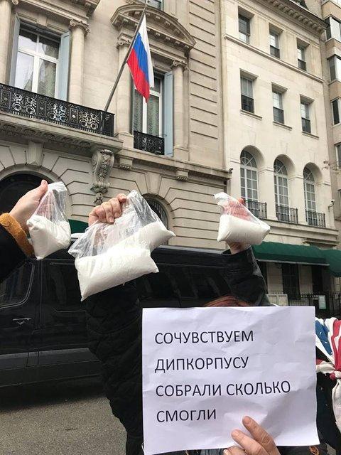 Православный кокаинум: Российская дипломатия на службе наркомафии - фото 110671