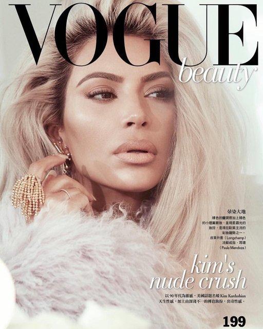 Шикарная Ким Кардашьян украсит обложку Vogue - фото 107502