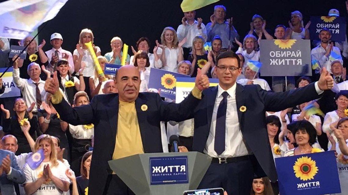 Допа, Кива и прочие: Почему в Украине так много претендентов на маргинальный электорат - фото 110062