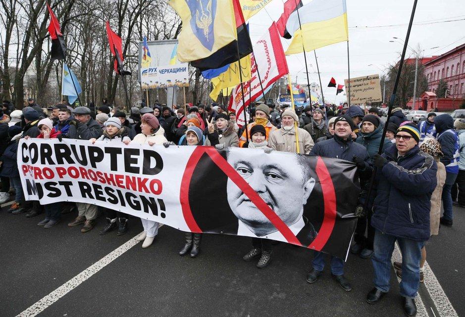 'Марш за будущее', организованная партией 'Движение новых сил' - фото 106438