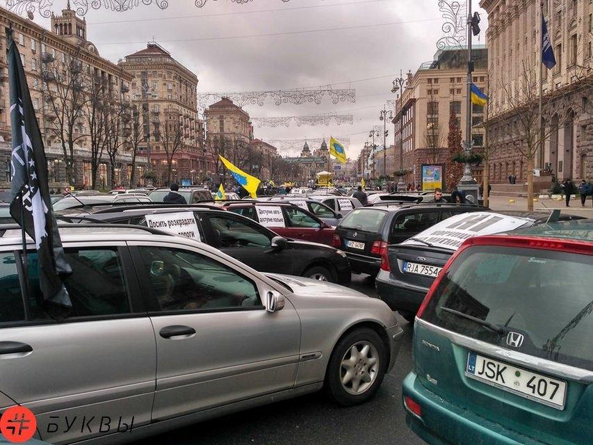 Акция владельцев авто на еврономерах - фото 106363