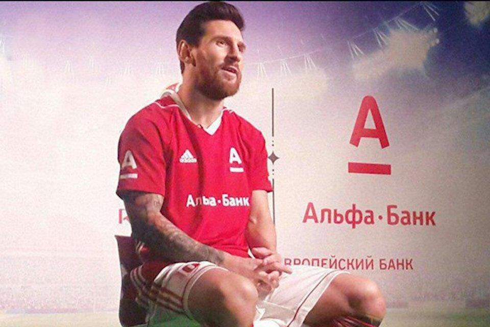 Месси в рекламе Альфа-Банка - фото 106818
