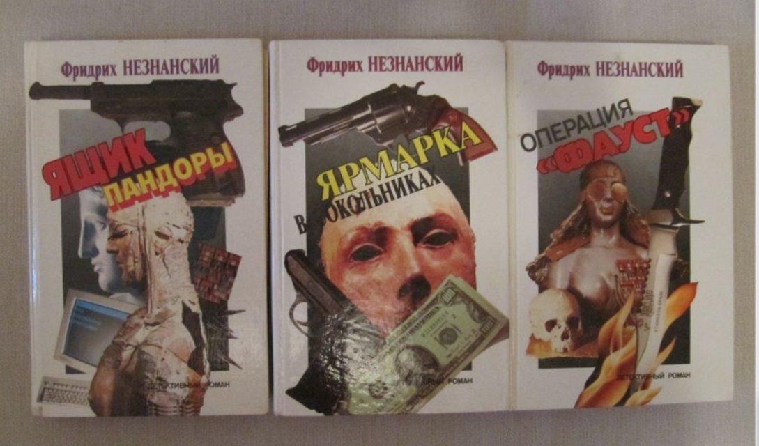 Православный кокаинум: Российская дипломатия на службе наркомафии - фото 110668