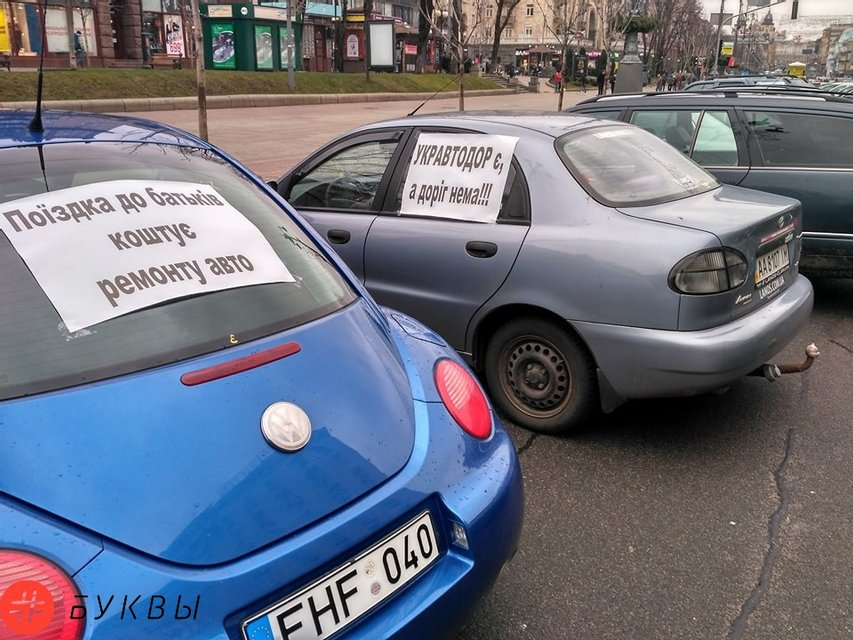 Акция владельцев авто на еврономерах - фото 106364
