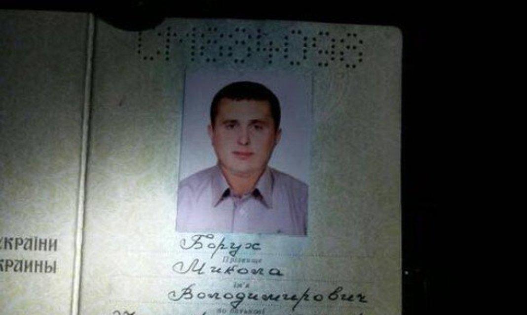 Русский шпион Барух - фото 107627