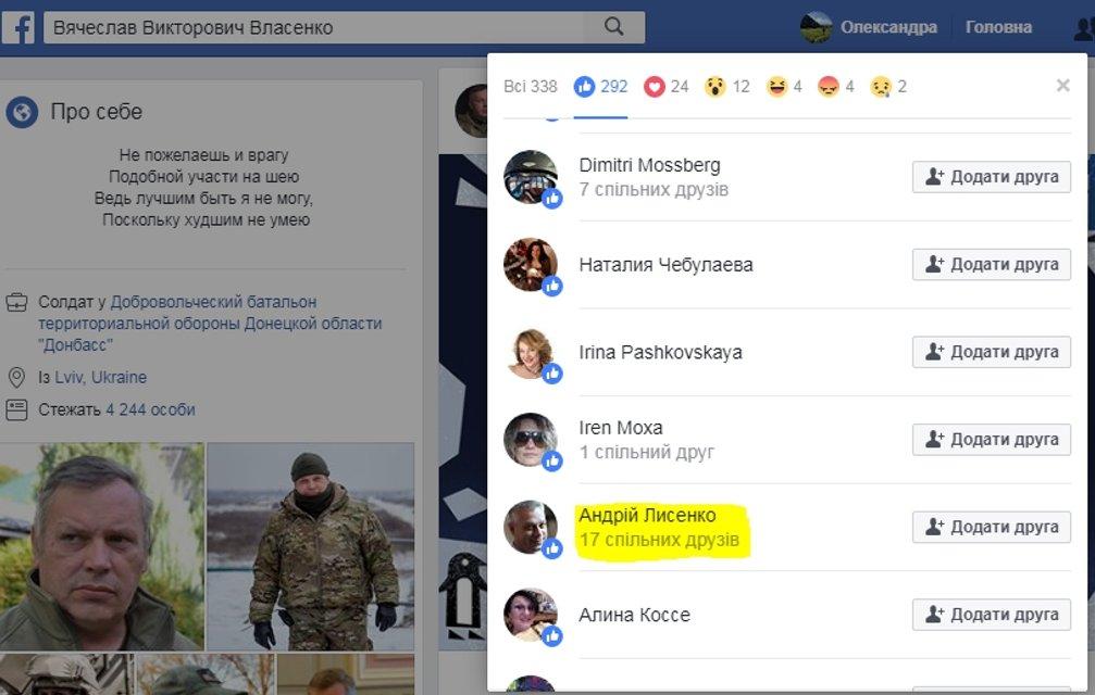 Будь мужиком: Командир цинично пошутил о самоубийстве бойца ВСУ - фото 106032