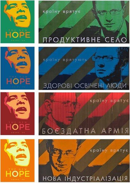 Мартовский заяц: Как и почему Яценюк стал политическим трупом - фото 107019