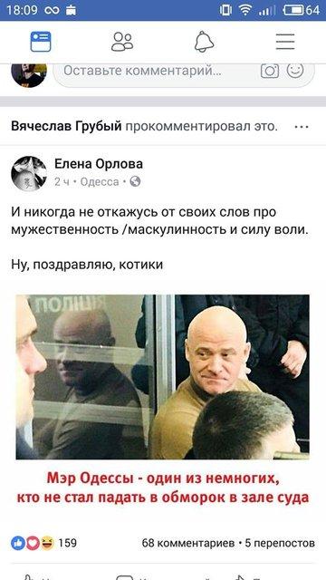 Доверяй судам: Как одесского мэра Труханова вернули к жизни - фото 109003
