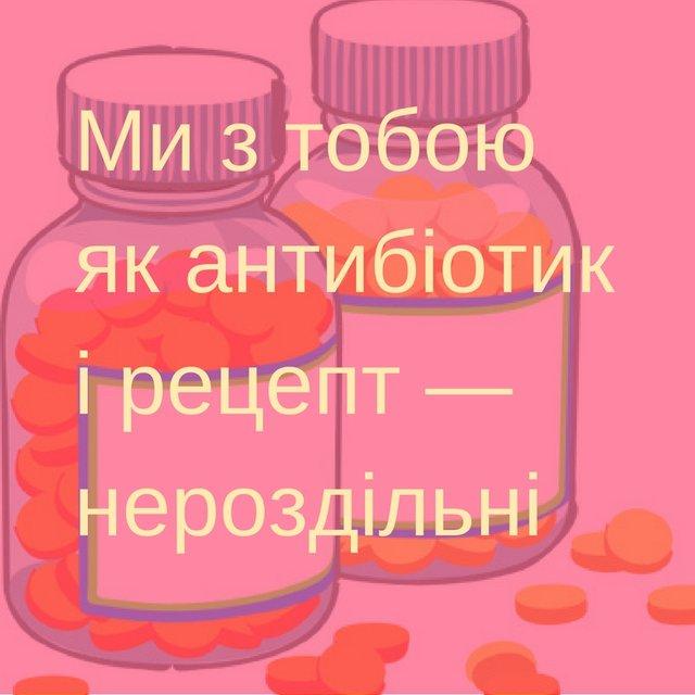 Валентинки от Минздрава: Супрун оригинально поздравила с Днем святого Валентина - фото 108490