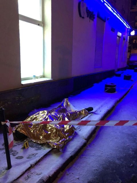 Во Львове умер парень из-за непонятного вещества - фото 107676