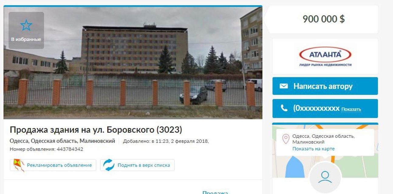 Труханов рассказал, что 'вынудило' его купить завод 'Краян' - фото 108813