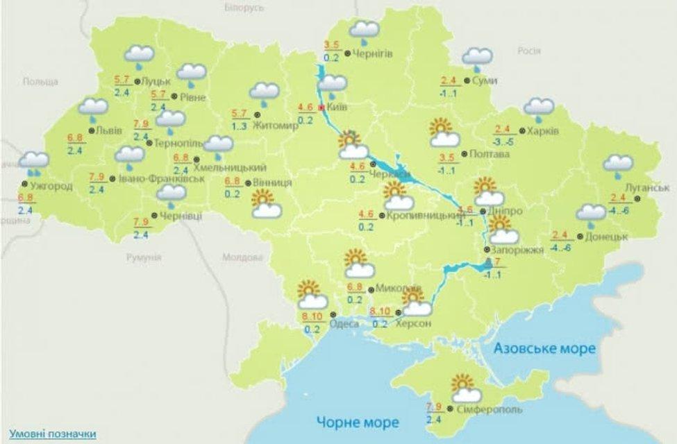 Погода в Украине 2 февраля - фото 105850