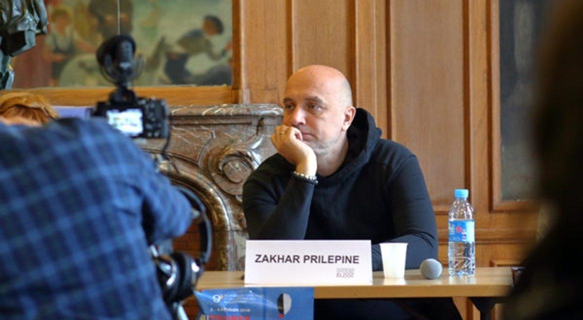 Потому что террорист: Захара Прилепина не поселили в российскую гостиницу в Париже - фото 107006