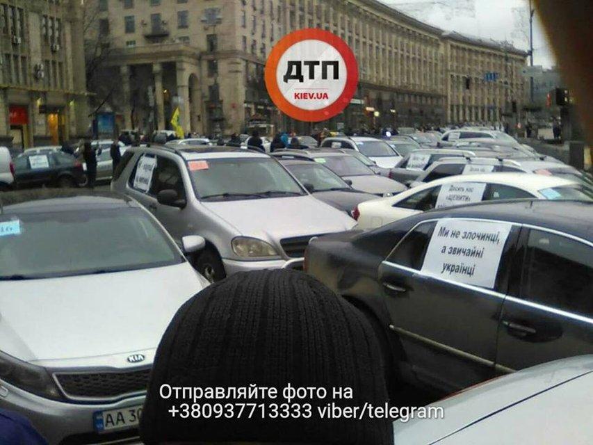 Протесты владельцев авто на евробляхах - фото 106436
