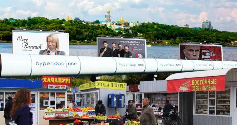 Hyperloop в Украине: повезло Днепру - фото 110011