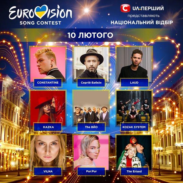 Евровидение-2018: О.Torvald выступят на Нацотборе в Киеве - фото 106953
