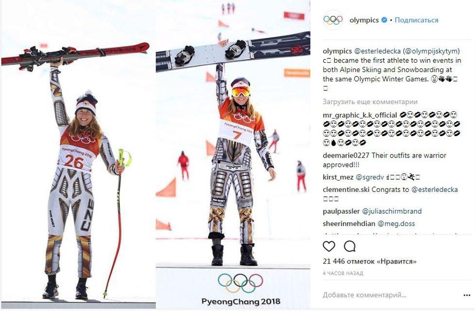 Олимпиада-2018: спортсменка из Чехии выборола 'золото' в двух разных видах спорта - фото 110376