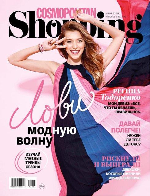 Регина Тодоренко снялась для русского журнала и заинтриговала своим рассказом - фото 109962