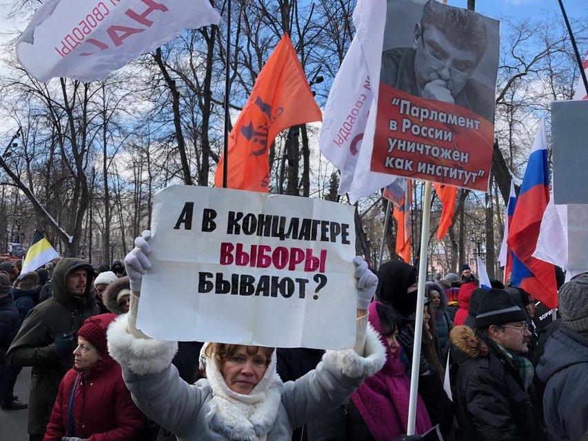 В акции приняли участие более 7 тысяч человек - фото 110531
