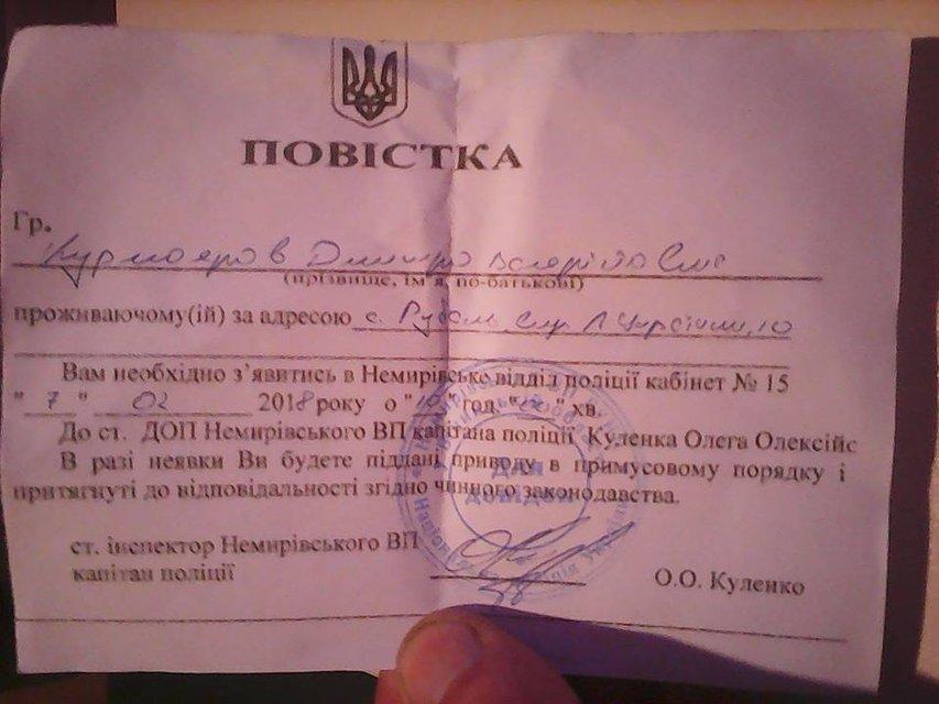 Буду носить: Против священника УПЦ МП завели дело из-за георгиевской ленты - фото 107378