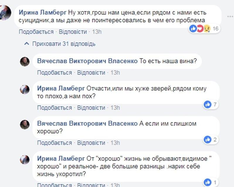 Будь мужиком: Командир цинично пошутил о самоубийстве бойца ВСУ - фото 106029