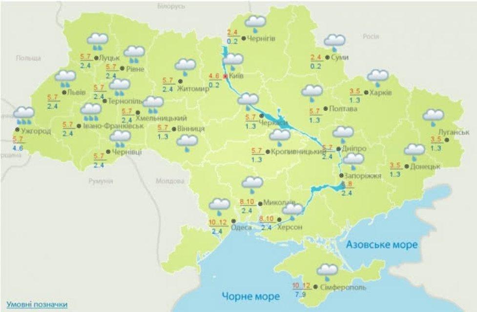Погода в Украине 3 февраля - фото 105851
