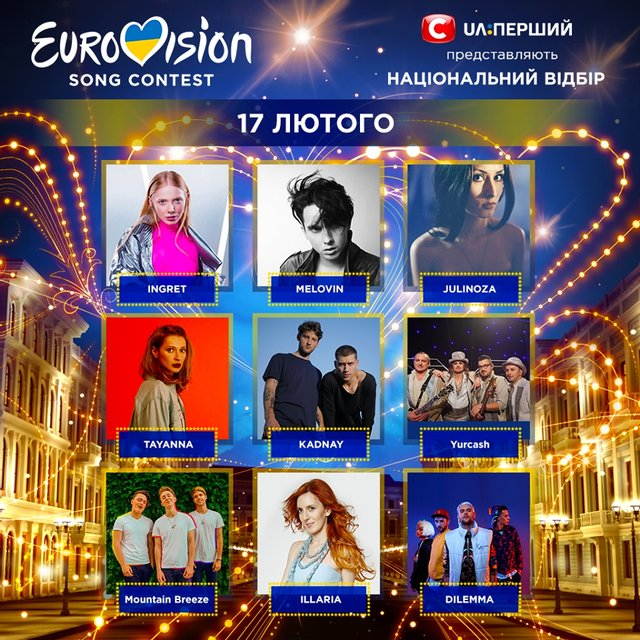 Отбор на Евровидение 2018 Украина: песни участников второго полуфинала - фото 108348