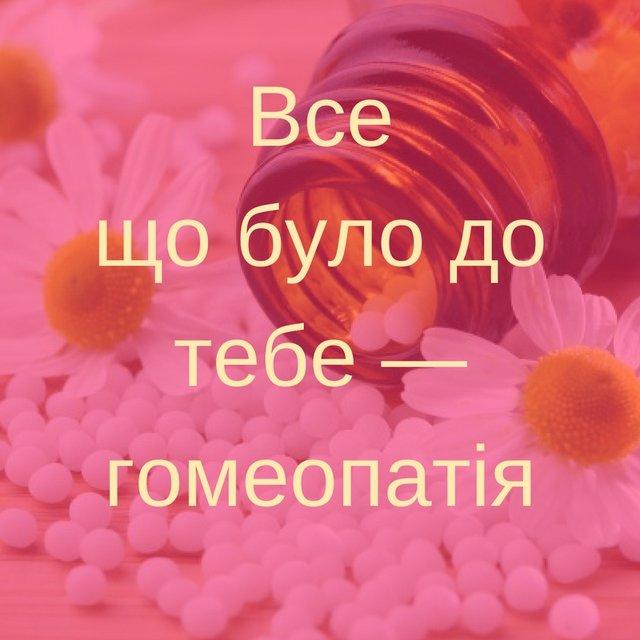 Валентинки от Минздрава: Супрун оригинально поздравила с Днем святого Валентина - фото 108495