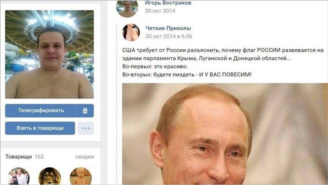 Трагедія у Кемерові нагадала про відмінність українців від росіян - фото 116231