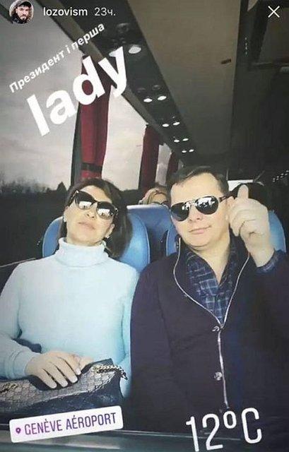Ляшко смотался в Швейцарию с неожиданной компанией (ФОТО) - фото 116341