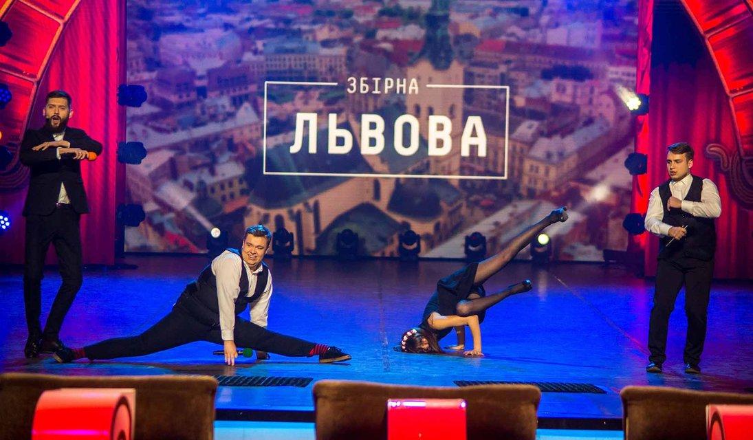 Лига смеха 2018 4 сезон 2 выпуск: вторая часть гала-концерта в Одессе - фото 112706