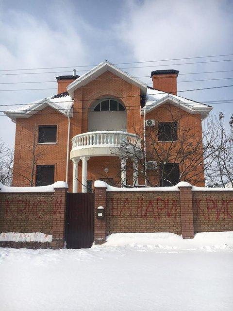 Под домом Крысина активисты устроили митинг и объявили его в 'розыск' - фото 111863